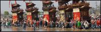 潮干(しおひ)祭