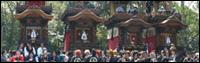 成岩神社祭礼