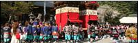 成石神社例祭