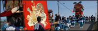 神明社祭礼