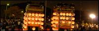 八幡社祭礼