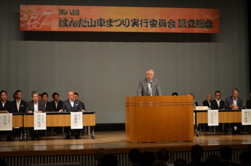 山田正行実行委員会会長のあいさつ