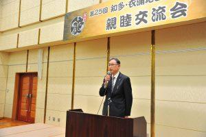 愛知県教育委員会生涯学習課文化財保護室 室長 中田勝徳様 挨拶