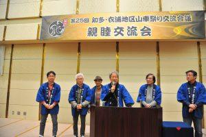 犬山祭保存会