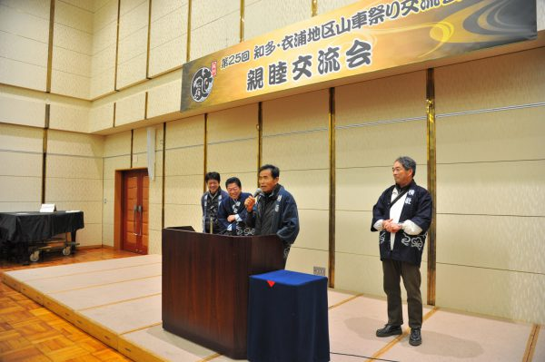 阿久比町横松横社山車保存会